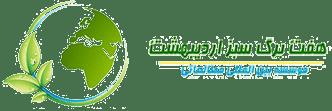موسسه بین المللی هفت برگ سبز