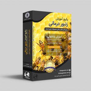 کاربردهای درمانی محصولات زنبور عسل