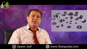 amozesh magnet terapi.mp4 000958415