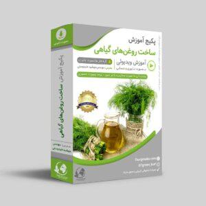 تولید روغن های گیاهی